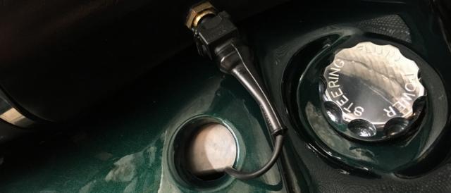 TVR Cerbera alloy power steering cap