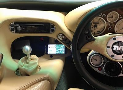 tvr cerbera phone in place